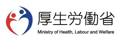 Tests for Japan employment scheduled for October 27 through November 14 –  Nepal24Hours.com – Integration Through Media ….!